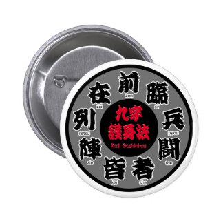 Kuji Goshinhou (九字護身法) 01 Buttons