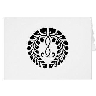 Kujo wisteria card