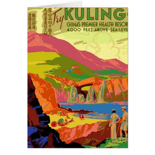 Kuling Health Spa Card