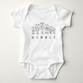 Kuma Japanese はじめまして(How do you do?) Baby Bodysuit