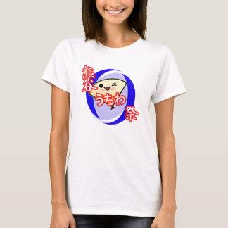Kumagaya Utiwa Matsuri T-Shirt