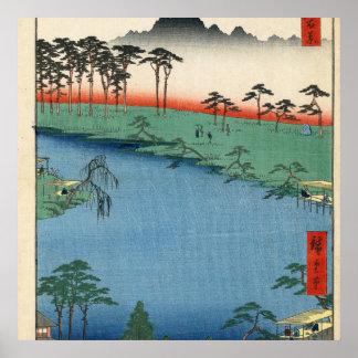 Kumanojūnisha Shrine. Poster