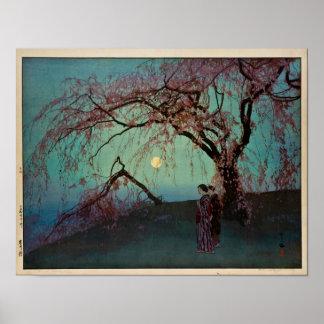 Kumoi Cherry Trees 1920 Japanese woodblock print