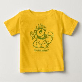 Kumu Jr. 1-Color T Shirt