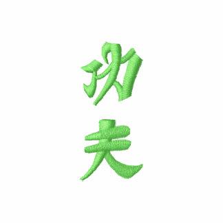 Kung Fu Chaquetas Bordadas