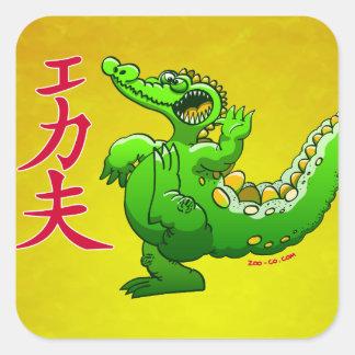 Kung Fu Crocodile Square Sticker
