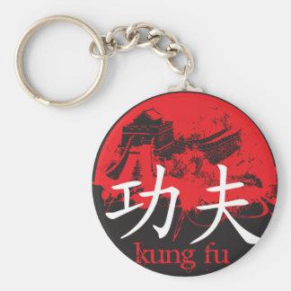 Kung Fu Key Chain