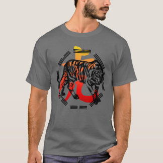 Kung Fu Tiger  and symbol shirt