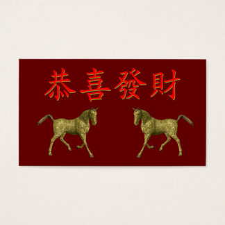Kung Hei Fat Choi Business Card