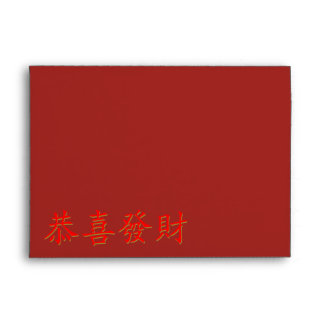 Kung Hei Fat Choi Envelope