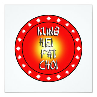 Kung Hei  Fat Choi Invitation