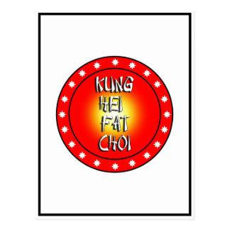 Kung Hei  Fat Choi Postcard