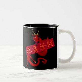 Kung Hei Fat Choi Two-Tone Coffee Mug