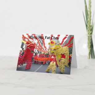 Kung Hei Fat Choi Cards | Zazzle