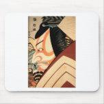 Kunimasa - UKIYOE- Mouse Pad