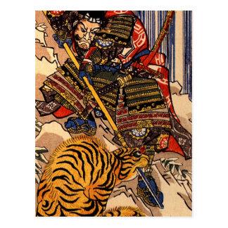 Kuniyoshi 1797-1861, Utagawa, Japan, Tiger Postcard
