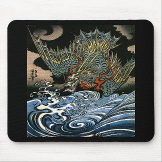 Kuniyoshi Dragon Fine Vintage Japanese Mousepads