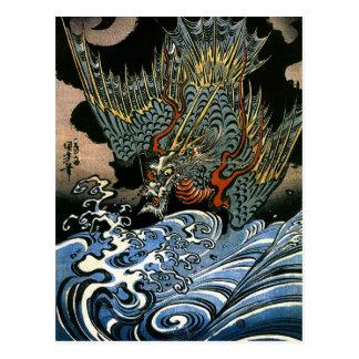 Kuniyoshi Dragon Fine Vintage Japanese Postcard