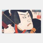 Kuniyoshi el actor rectangular altavoces
