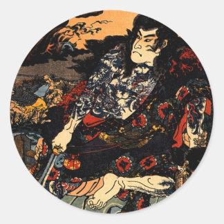 Kuniyoshi Japan  Kyumonryu shinsh Stickers