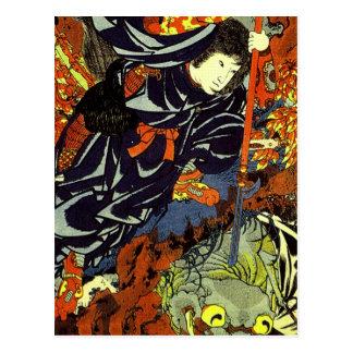 Kuniyoshi Kamigashi Hime stabbing a giant spider Postcard