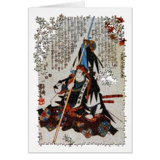 Kuniyoshi ronin puzzle Oishi Tikara Yoshikane Card