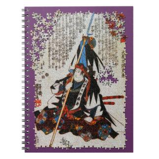 Kuniyoshi ronin puzzle Oishi Tikara Yoshikane Spiral Notebook