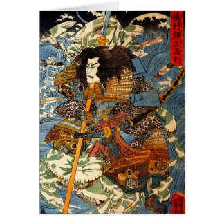 Kuniyoshi Samurai Greeting Card