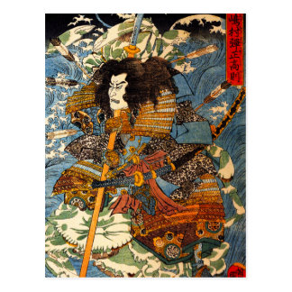 Kuniyoshi Samurai Postcard