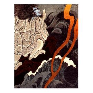 Kuniyoshi Sotoku invoking a thunder storm Postcards