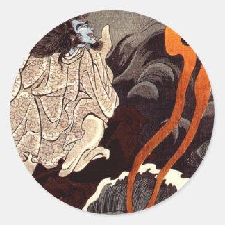 Kuniyoshi Sotoku que invoca una tempestad de Pegatina Redonda
