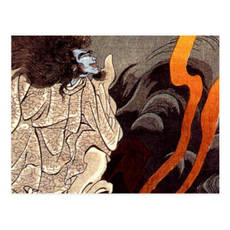 Kuniyoshi Sotoku que invoca una tempestad de Tarjeta Postal