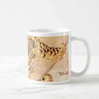 Kuniyoshi Tiger Mug