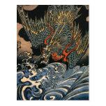 Kuniyoshi Utagawa, dragón 2 Postal