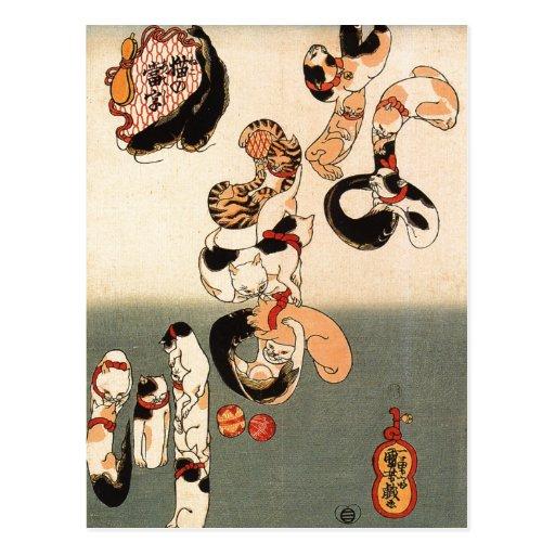 Kuniyoshi, Utagawa () Ichiyusai () 1798 1861 Tokio Tarjeta Postal