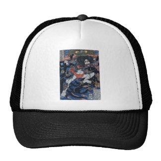 Kuniyoshi's Assassin! Trucker Hat