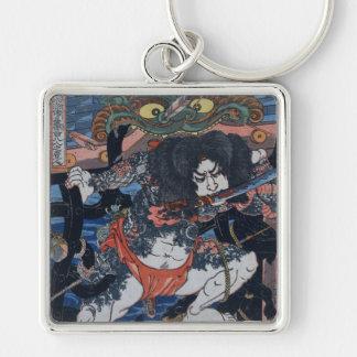 Kuniyoshi's Assassin! Keychain