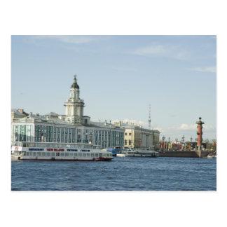 Kunstkamera Postcard