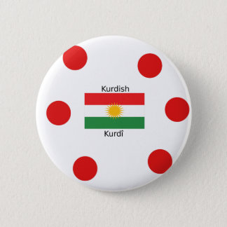 Kurdish Language and Kurdistan Flag Design Pinback Button