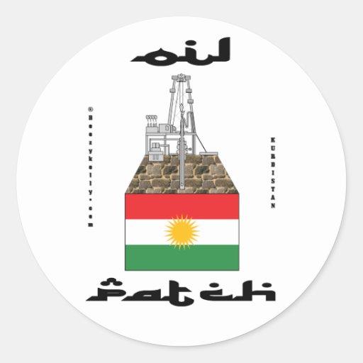 Kurdistan Oil Fields,Oil Field Sticker,Oil,Gas,Rig