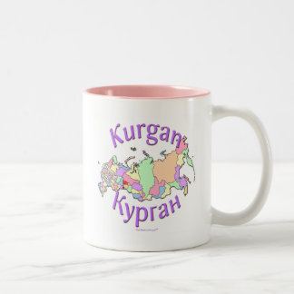 Kurgan City Russia Map Two-Tone Coffee Mug