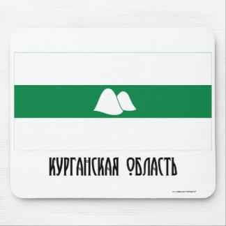 Kurgan Oblast Flag Mouse Pad