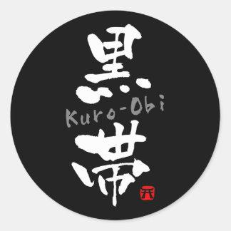 'Kuro-Obi' KANJI (Budo terms) Classic Round Sticker