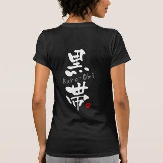 'Kuro-Obi' KANJI (Budo terms) Shirts