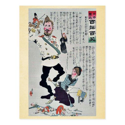 Kuropatkin juega áspero por Kobayashi, Kiyochika Tarjetas Postales