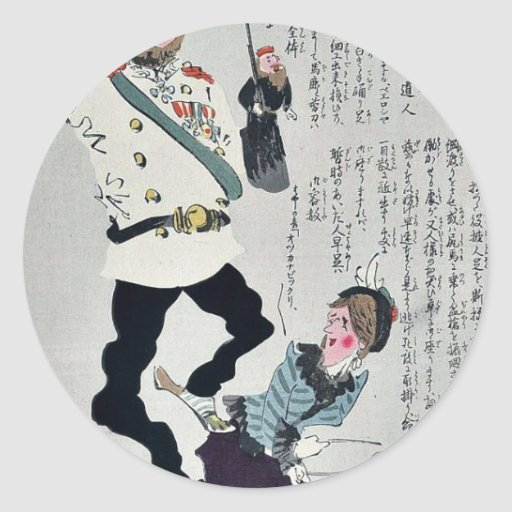 Kuropatkin plays roughly by Kobayashi,Kiyochika Classic Round Sticker