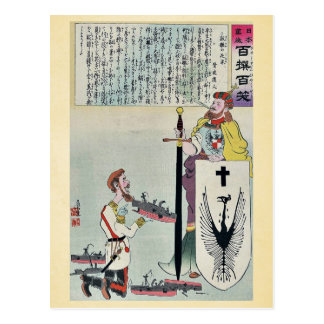 Kuropatkin por Kobayashi, Kiyochika Postales