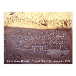 Kursi Golan Heights Ancient Church Reconstruction Postcard