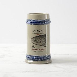 Kushiro river itou! FISH ART JAPAN Coffee Mugs