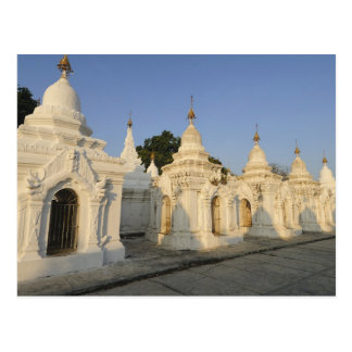 Kuthodaw Pagoda in Mandalay, known as the Postcard